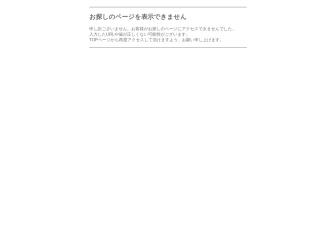 http://www.city.fussa.tokyo.jp/sightseeing/osusumeevent/sakura/1007229.html