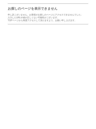 Screenshot of www.city.fussa.tokyo.jp