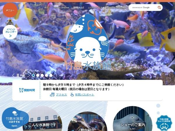 http://www.city.gamagori.lg.jp/site/takesui/