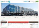 Screenshot of www.city.goshogawara.lg.jp
