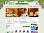 http://www.city.habikino.lg.jp/