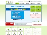 http://www.city.hadano.kanagawa.jp/