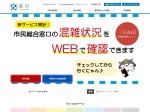 http://www.city.hagi.lg.jp/