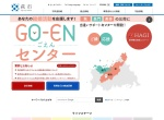 Screenshot of www.city.hagi.lg.jp