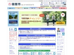 http://www.city.hakodate.hokkaido.jp/