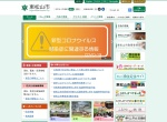 Screenshot of www.city.higashimatsuyama.lg.jp