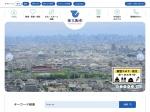 http://www.city.higashiosaka.lg.jp/