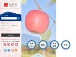 http://www.city.hirosaki.aomori.jp/