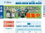 http://www.city.hofu.yamaguchi.jp/
