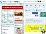 http://www.city.hokota.lg.jp/