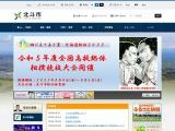 http://www.city.hokuto.hokkaido.jp/index.php