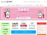 http://www.city.hyuga.miyazaki.jp/
