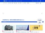 Screenshot of www.city.ichihara.chiba.jp
