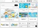 http://www.city.ichikawa.lg.jp/