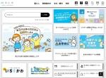 Screenshot of www.city.ichikawa.lg.jp