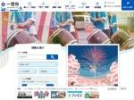 http://www.city.ichinomiya.aichi.jp/