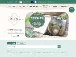 http://www.city.ikeda.osaka.jp/