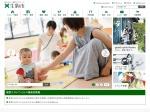 http://www.city.ikoma.lg.jp/