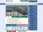 http://www.city.imari.saga.jp/