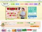 http://www.city.inazawa.aichi.jp/