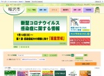 Screenshot of www.city.inazawa.aichi.jp