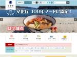 http://www.city.ishinomaki.lg.jp/index.html