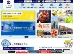 http://www.city.ishioka.lg.jp/