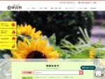 http://www.city.itami.lg.jp/