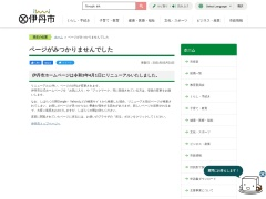 http://www.city.itami.lg.jp/shokai/sansaku/oashisu/1392345375093.html