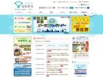 http://www.city.izumisano.lg.jp/