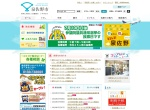 Screenshot of www.city.izumisano.lg.jp