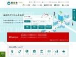http://www.city.kakuda.lg.jp/