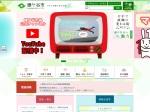 http://www.city.kamagaya.chiba.jp/