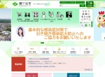 Screenshot of www.city.kamagaya.chiba.jp