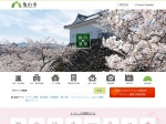 http://www.city.kameyama.mie.jp/