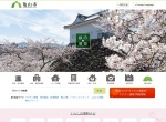 Screenshot of www.city.kameyama.mie.jp