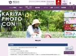 http://www.city.kariya.lg.jp/