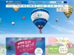 http://www.city.kasai.hyogo.jp/