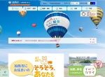 Screenshot of www.city.kasai.hyogo.jp