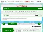 http://www.city.kashiwa.lg.jp/