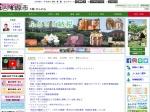 http://www.city.kashiwara.osaka.jp/