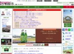Screenshot of www.city.kashiwara.osaka.jp