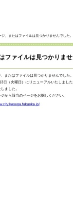 http://www.city.kasuga.fukuoka.jp/life/lifestyle/koutuanzen/jitensyarule.html
