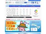 http://www.city.kawasaki.jp/