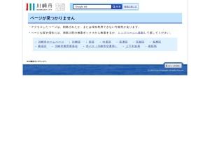 http://www.city.kawasaki.jp/templates/press/kawasaki/0000089301.html