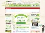 http://www.city.kikugawa.shizuoka.jp/