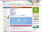 http://www.city.kinokawa.lg.jp/