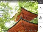 http://www.city.kishiwada.osaka.jp/