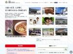http://www.city.kitakata.fukushima.jp/