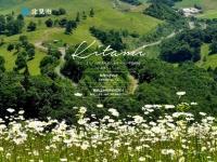 http://www.city.kitami.lg.jp/docs/2013022600026/
